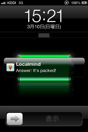 130310localmind3.jpg
