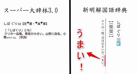 130311tabroid_dictionary_1.jpg