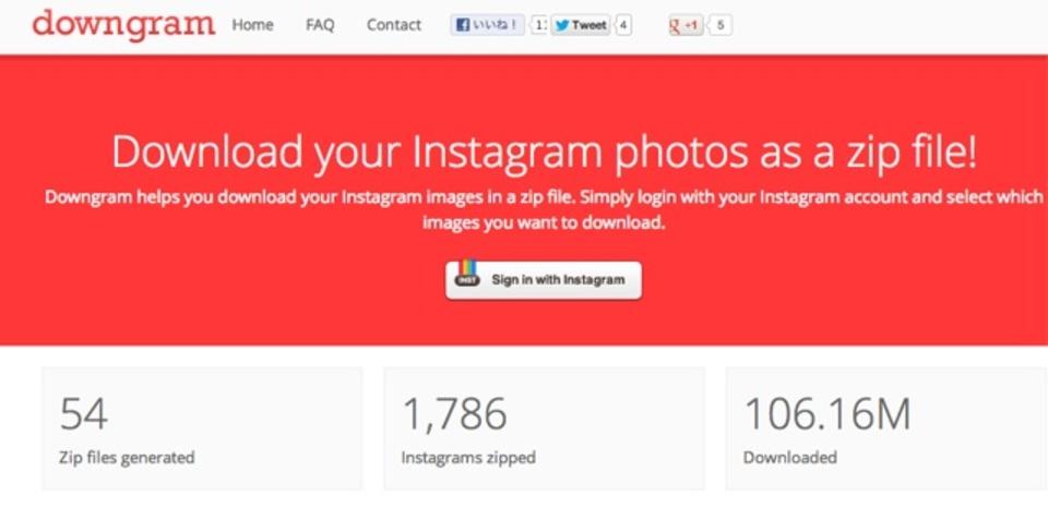 Instagramに投稿した写真をまとめてzip保存できる「downgram」