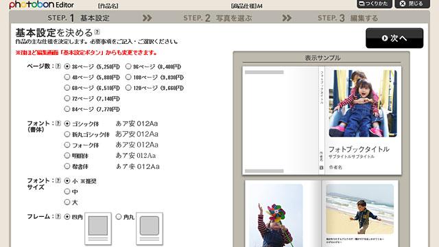 130315photobon_3.jpg
