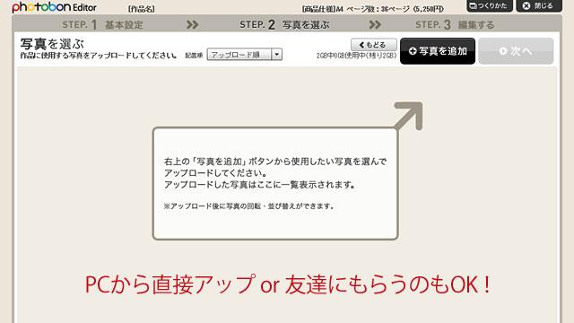 130315photobon_4.jpg
