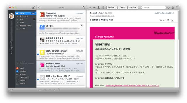 130316AirMail.jpg