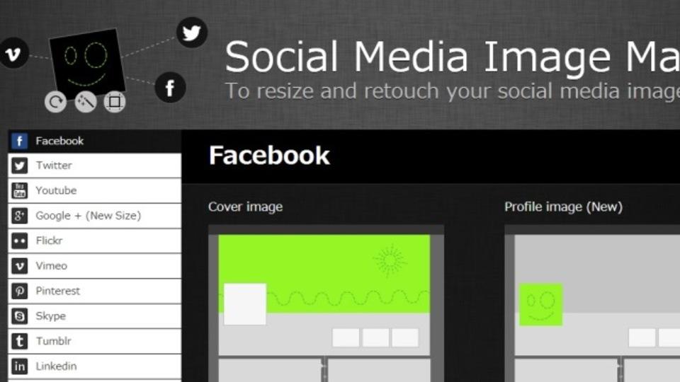 FacebookなどのSNS用プロフィール/カバー画像のリサイズが簡単にできるサイト