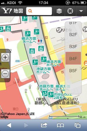130316yahooshibuya02.jpg