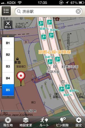 130316yahooshibuya03.jpg