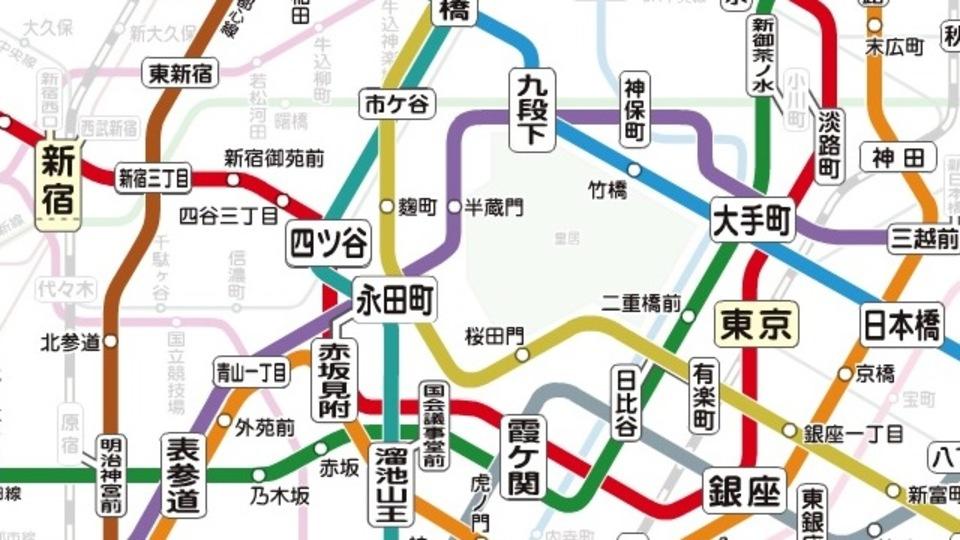 3月21日より、東京メトロ全線でネット接続が可能に