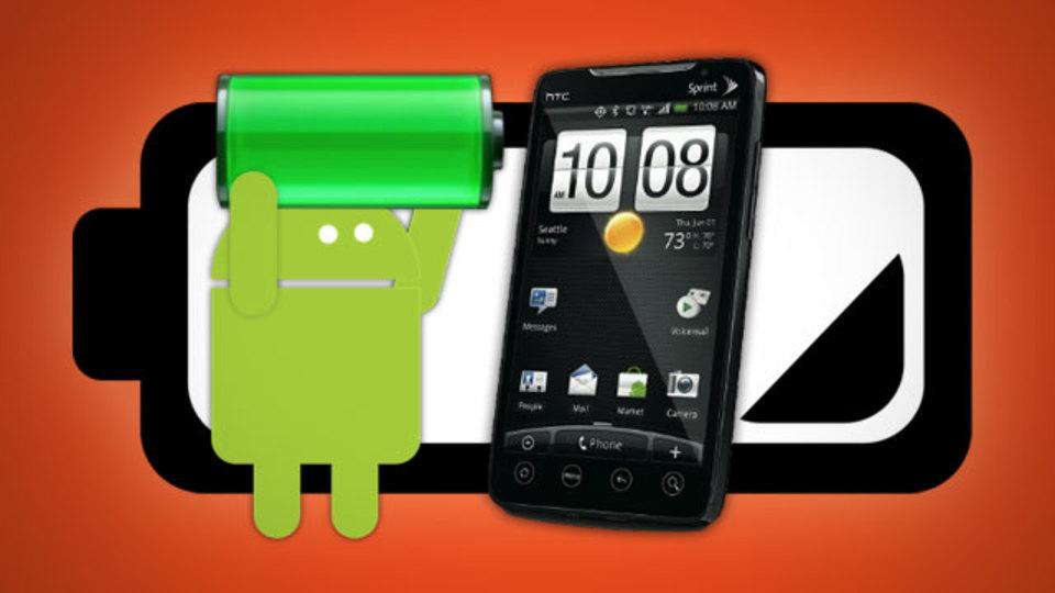 Android携帯のバッテリーを長持ちさせる方法