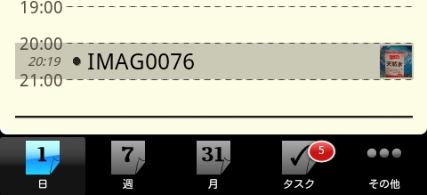 130319tabroid_refills_3.jpg