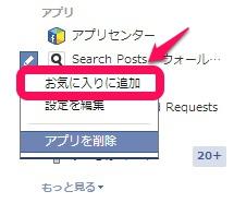 130323facebookwallsearch8.jpg