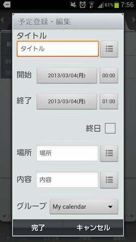 130326tabroid_schedule_st_2.jpg