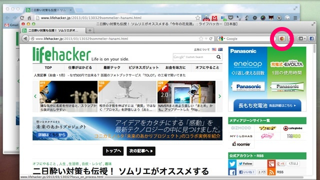 Firefoxでページを開いている状態でOpen In Chromeのアイコンをクリック