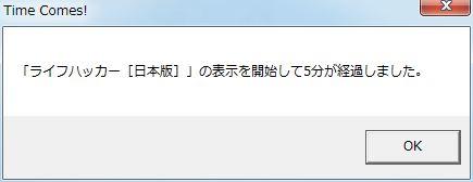 2013_0213_2234_13.jpg