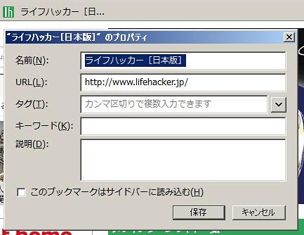 130401bookmarklet_matome_2.jpg