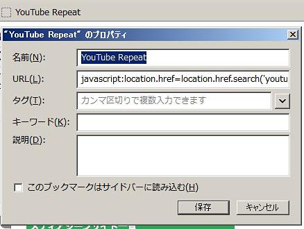 130401bookmarklet_matome_3.jpg