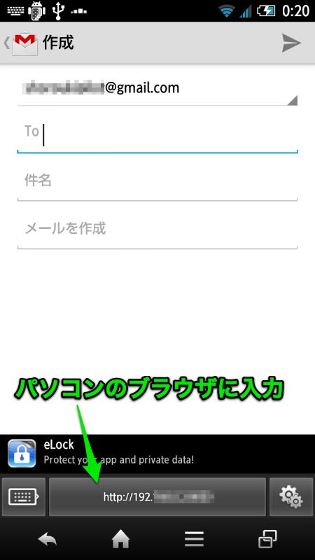 130402eType04.jpg