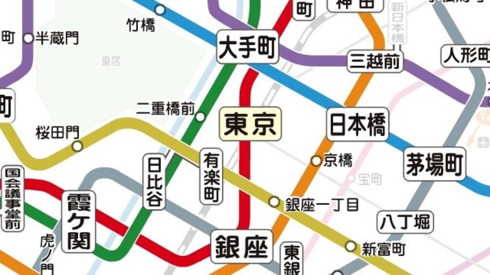 何ができるかやってみた:全駅にて無料Wi-Fiが使えるようになった東京メトロ「MANTA」