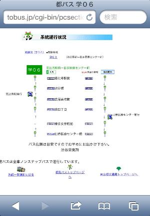 130416tokyokoutsu2.jpg