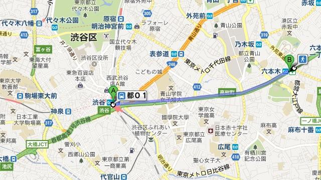 130416tokyokoutsu4.jpg