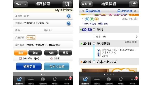 130416tokyokoutsu7.jpg