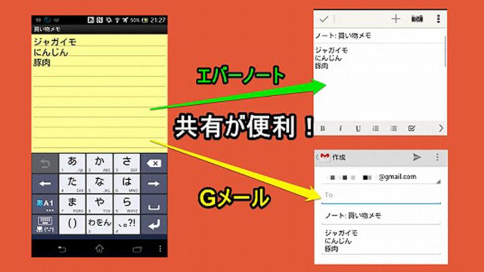 「毎日使うメモ」に求める機能が揃ったメモアプリ 『AK ノートパッド』