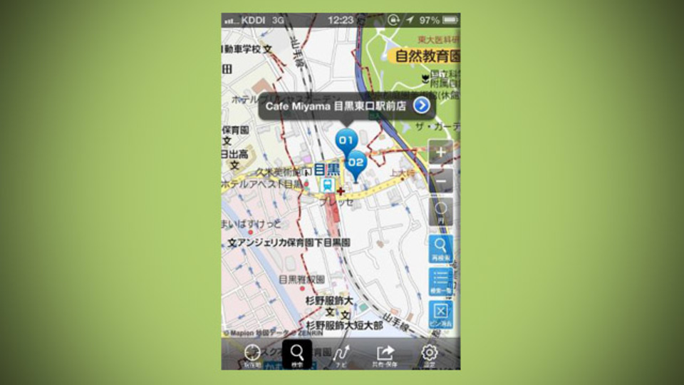 電源が使える場所探しに使えるアプリ『地図マピオン』