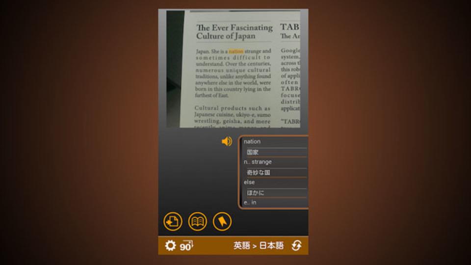 15カ国語対応! カメラに写した単語をその場で翻訳するアプリが海外旅行にも使えそう