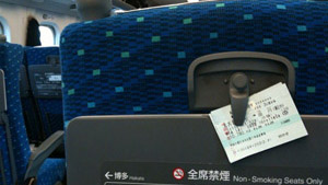 路線別・「賢く」新幹線のきっぷを獲得する方法