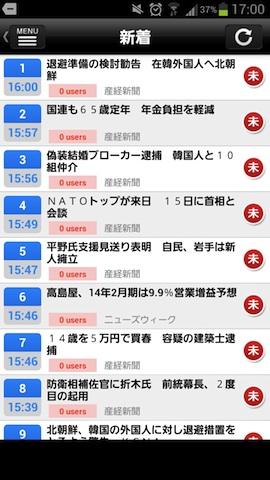 20130410shinbun_home2.jpg