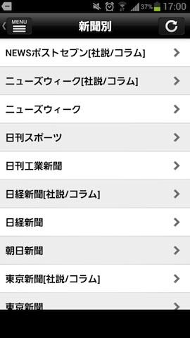 20130410shinbun_shinbun-1.jpg