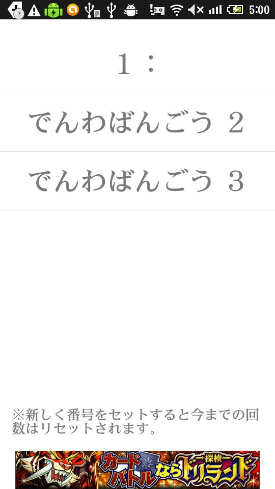 130424_maido1.JPG