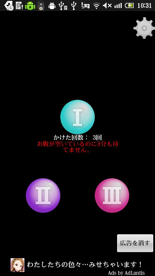 130424_maido3.JPG