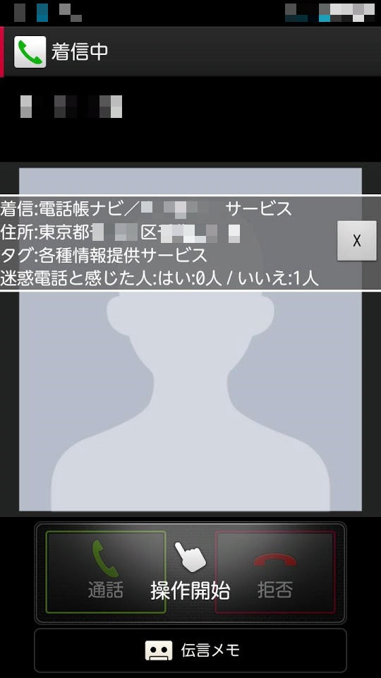 130429_navi3.jpg