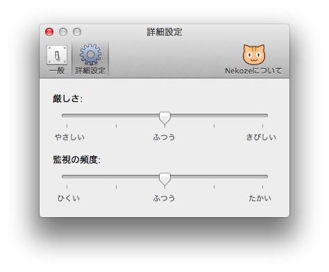 130505_ne2.jpg