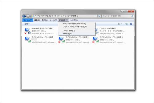 「Alt」キーを押してファイルメニューを表示、「詳細設定」>「詳細設定」を開く
