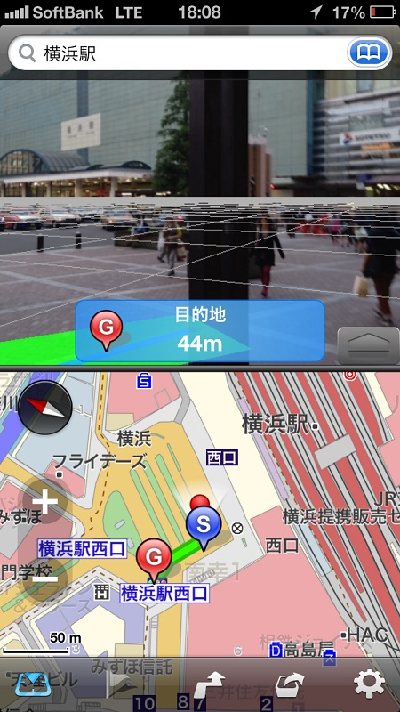 ARナビアプリ『MapFan eye』4