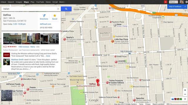 検索窓が地図上の左上にちょこっとあるだけのシンプルデザイン