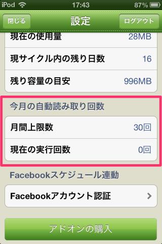 20130428_evercard03.jpg