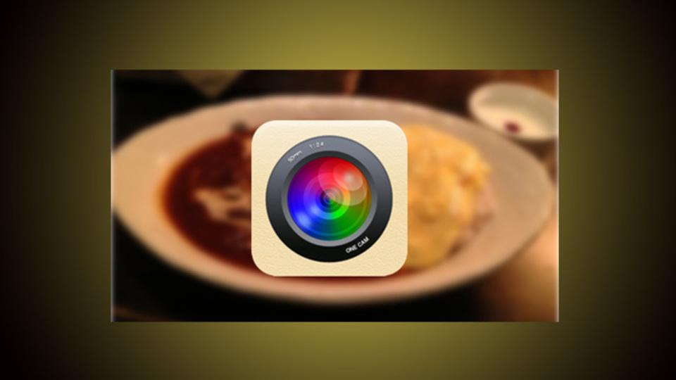 「無音カメラ」の決定版! カメラアプリ『OneCam』はiPhone標準搭載にすべき