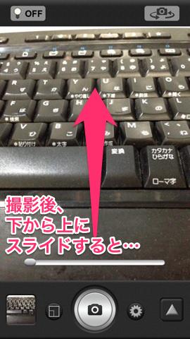 130605tabroid_onecam_3.jpg
