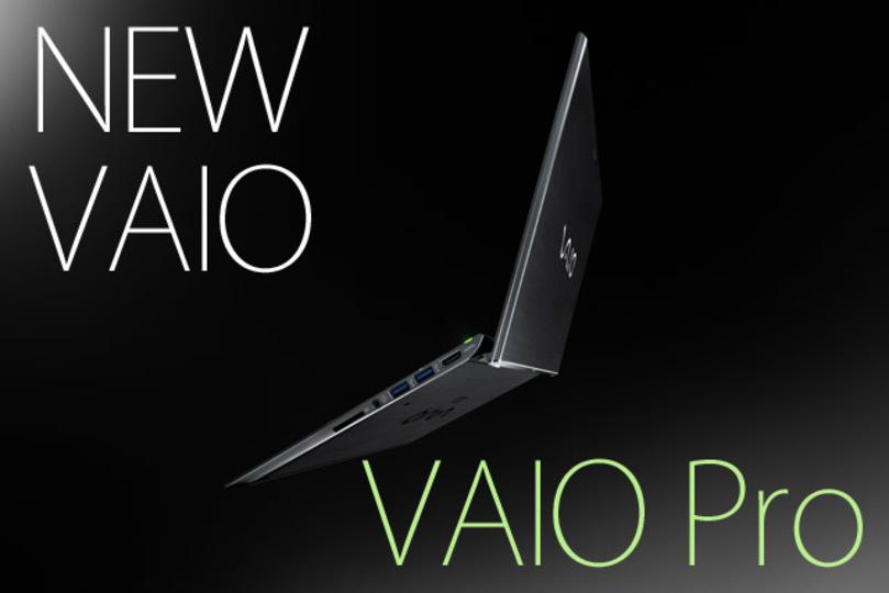 バッテリー最大13時間、打鍵気持ちいい。モバイルPC新製品・VAIO Proは外仕事が捗るツール
