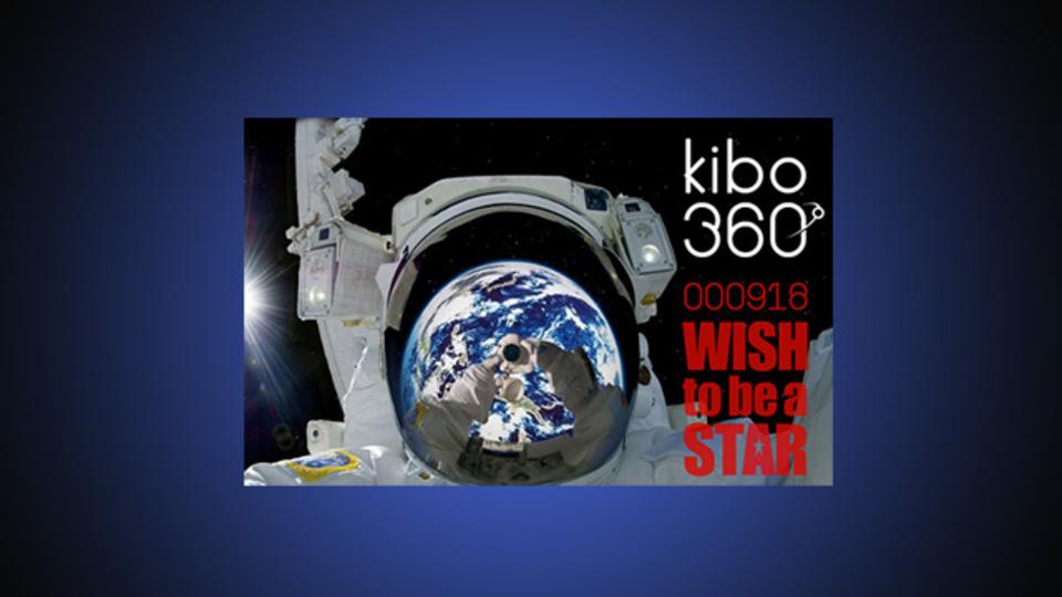 ここが宇宙か...! JAXA公式の国際宇宙ステーション体験アプリ『kibo360°』に思わず鳥肌