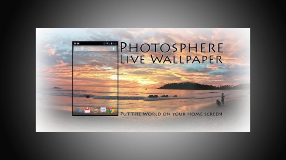 どんな写真でも360度拡がる立体ライブ壁紙にしてくれるアプリ