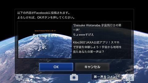 130612tabroid_jaxa_7.jpg