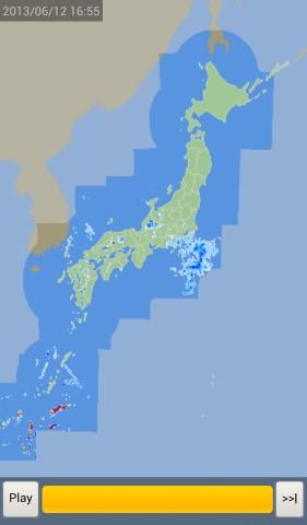 130613tabroid_weather.jpg