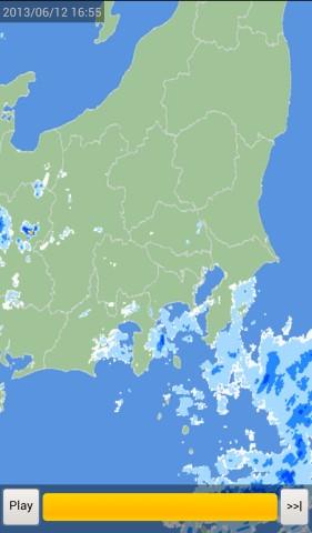 130613tabroid_weather_2.jpg