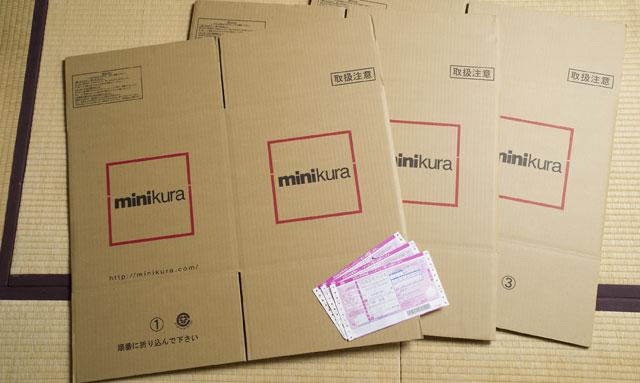 130624minikura_3.jpg