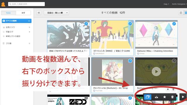 130625nochihodo_6.jpg