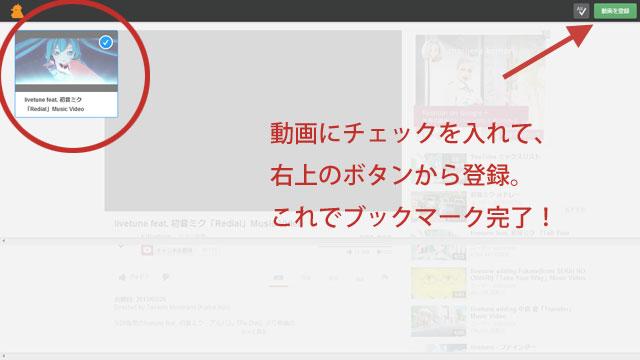 130625nochihodo_8.jpg