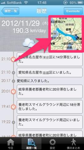 130625tabroid_bokuno_3.jpg