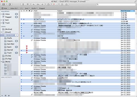 130626tabroid_hojyoki_3.jpg